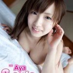 【S-cute】Aya #1 ADULT