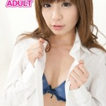 【S-cute】Riri #1 ADULT