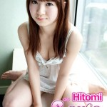 【S-cute】Hitomi #1